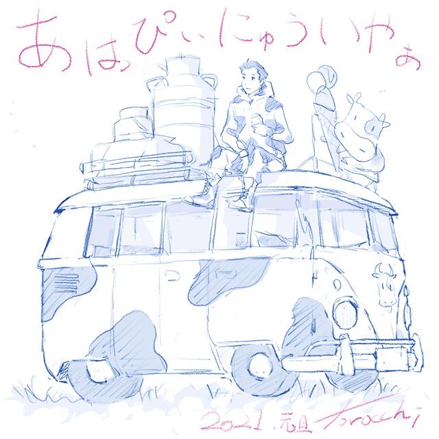 牛柄の車の上に座っている少年
